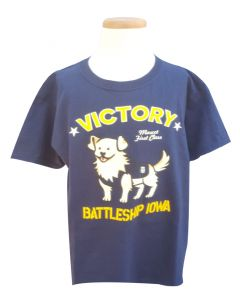 Youth Mascot First Class Victory Dog Tee